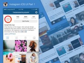 Instagram iOS UI Kit 界面