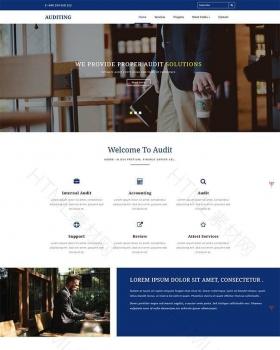蓝色商务响应式国外网站模板