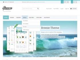 国外简单的电子购物商城网站模板html下载