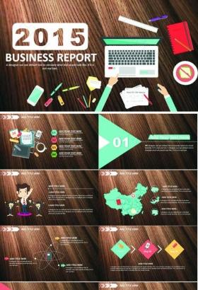 木纹背景商务元素创意卡通商务ppt模板