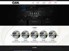 黑色宽屏金安盛科技公司网站html整站模板