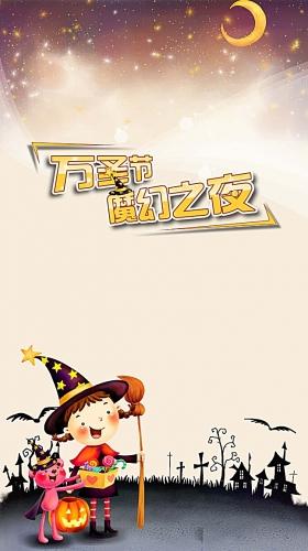 卡通万圣节魔幻之夜展架背景
