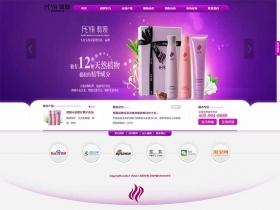 翡娅洗发水化妆品网站